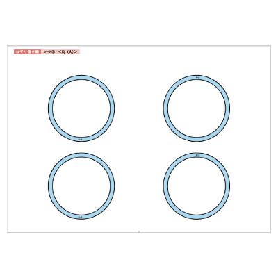 画像1: 【教材シート】  なぞり書き編 シート9  < 丸 (大) >5枚セット (1)