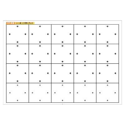 画像1: 【教材シート】 模写編【1】 シート9  <十字> ドット5枚セット (1)