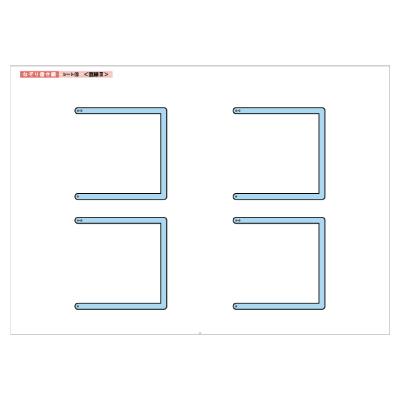 画像1: 【教材シート】  なぞり書き編 シート5  < 直線III >5枚セット (1)