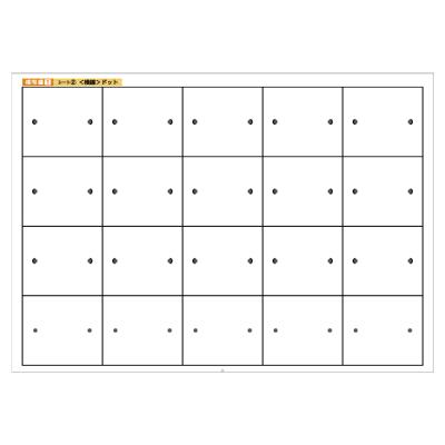 画像1: 【教材シート】 模写編【1】 シート2  <横線> ドット5枚セット (1)