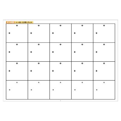画像1: 【教材シート】 模写編【1】 シート10  <十字> ドット5枚セット (1)