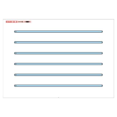 画像1: 【教材シート】  なぞり書き編 シート1  < 横線 >5枚セット (1)