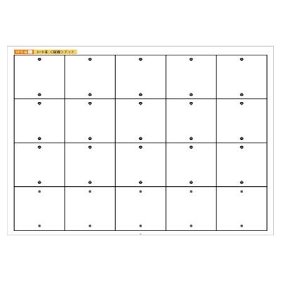 画像1: 【教材シート】 模写編【1】 シート4  <縦線> ドット5枚セット (1)