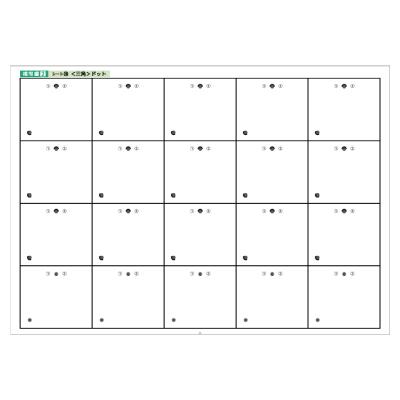 画像1: 【教材シート】 模写編【2】シート28  <三角> ドット 5枚セット (1)
