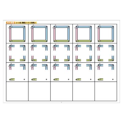 画像1: 【教材シート】 模写編【1】 シート23  評価シート <四角>5枚セット (1)