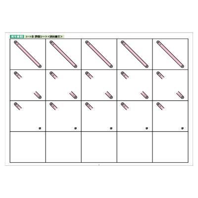 画像1: 【教材シート】 模写編【2】シート8  評価シート <斜め線 II> 5枚セット (1)