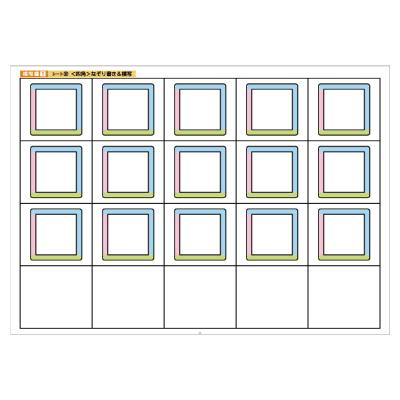 画像1: 【教材シート】 模写編【1】 シート32  <四角> なぞり書き&模写 5枚セット (1)