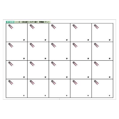 画像1: 【教材シート】 模写編【2】シート11  <斜め線 II> なぞり書き・誘導線+ドット5枚セット (1)