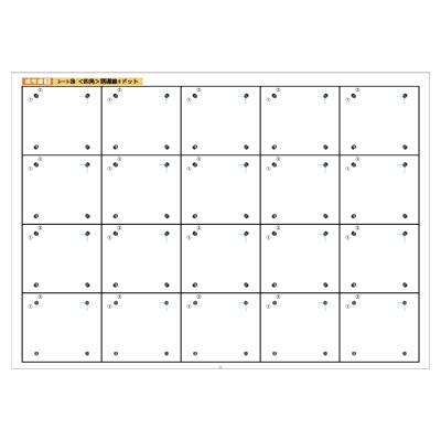 画像1: 【教材シート】 模写編【1】 シート28  <四角> 誘導線+ドット 5枚セット (1)