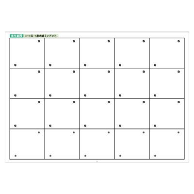 画像1: 【教材シート】 模写編【2】シート5  <斜め線 I> ドット 5枚セット (1)