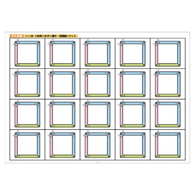 画像1: 【教材シート】 模写編【1】 シート24  <四角> なぞり書き・誘導線+ドット5枚セット (1)