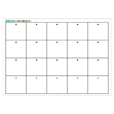 画像1: 【教材シート】 模写編【2】シート30  <三角> ドット 5枚セット (1)