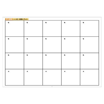 画像1: 【教材シート】 模写編【1】 シート31  <四角> ドット5枚セット (1)