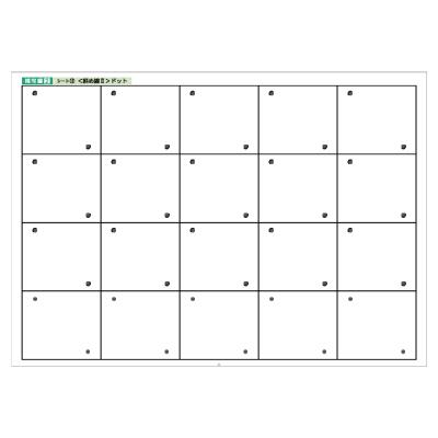 画像1: 【教材シート】 模写編【2】シート12  <斜め線 II> ドット 5枚セット (1)