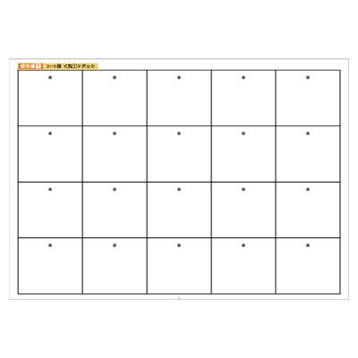 画像1: 【教材シート】 模写編【1】 シート20  <丸(1)> ドット5枚セット (1)