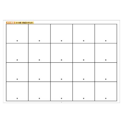 画像1: 【教材シート】 模写編【1】 シート21  <丸(2)> ドット5枚セット (1)