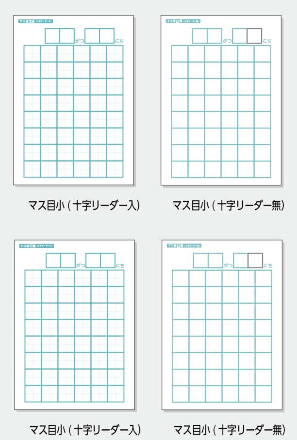 画像1: 【マス目ボコボコシート】 お試しパック【マス目・ドット12種アソート】 (1)