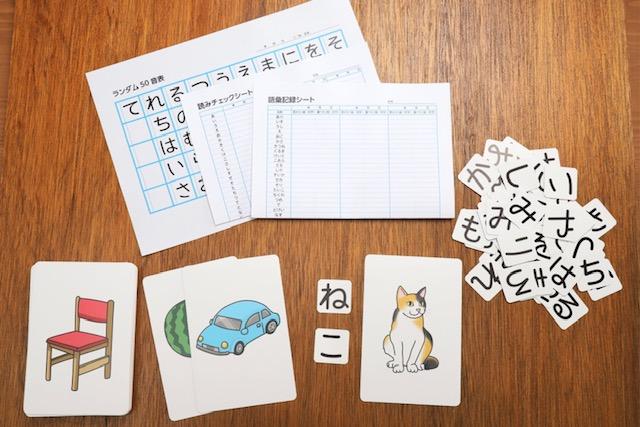 画像1: 絵文字カードと文字チップ (1)